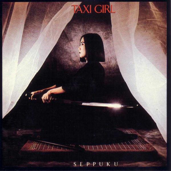 Taxi Girl - Seppuku (LP)