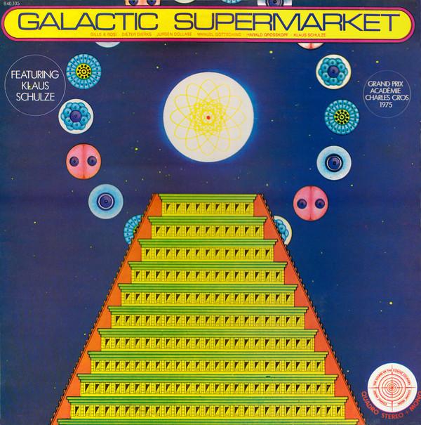 Galactic Supermarket - Galactic Supermarket (LP)