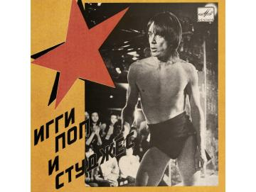 Iggy Pop And The Stooges - Russia Melodia (7inch) (Colored)