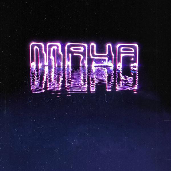 John Frusciante - Maya (2LP)