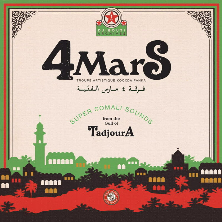 4 Mars - Super Somali Sounds From The Gulf Of Tadjoura (2LP)