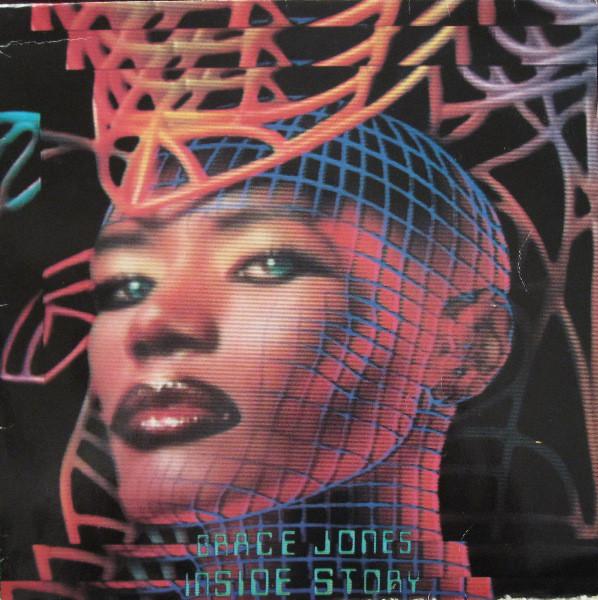 Grace Jones - Inside Story (LP)