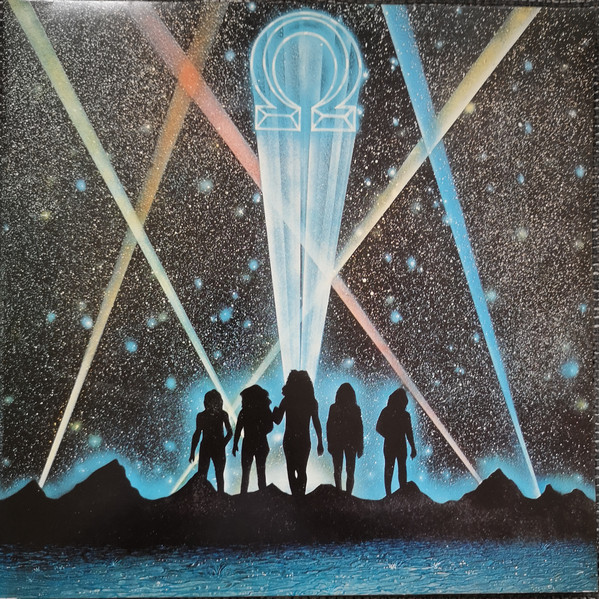 Omega - Gammapolis (LP)